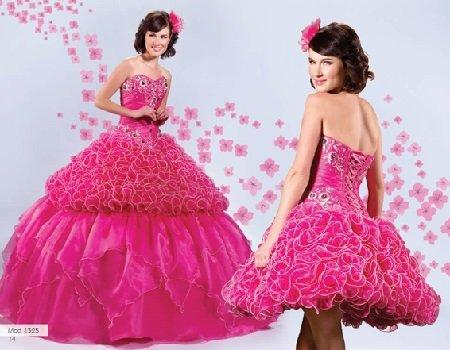 Vestido de 15 años desmontable color rosa